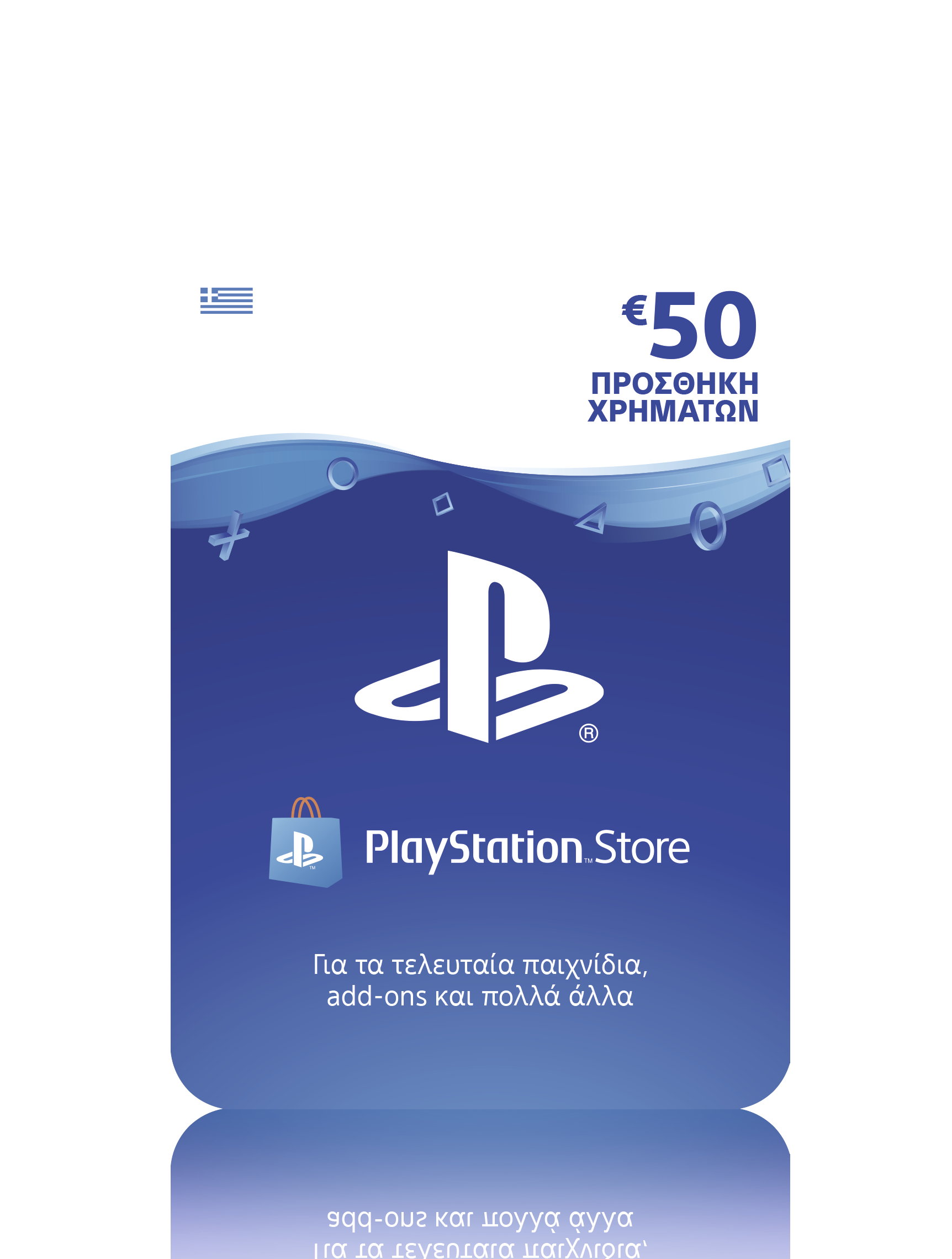 PlayStation Now - 12
