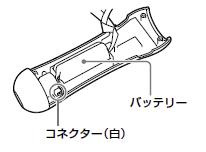 CECH-ZCM1J-image-block-remove-battery-02-ja-jp-20jan21.png