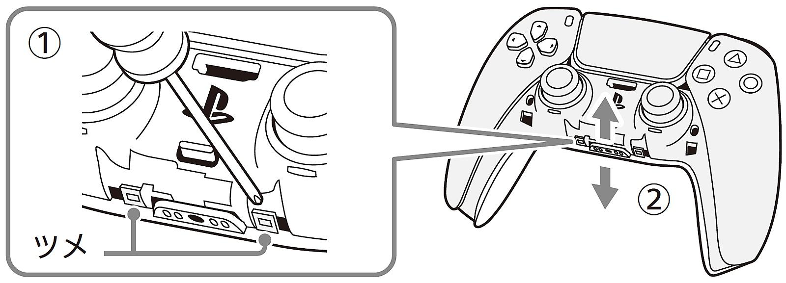 DS4-image-block-remove-battery-03-ja-jp-20jan21.png