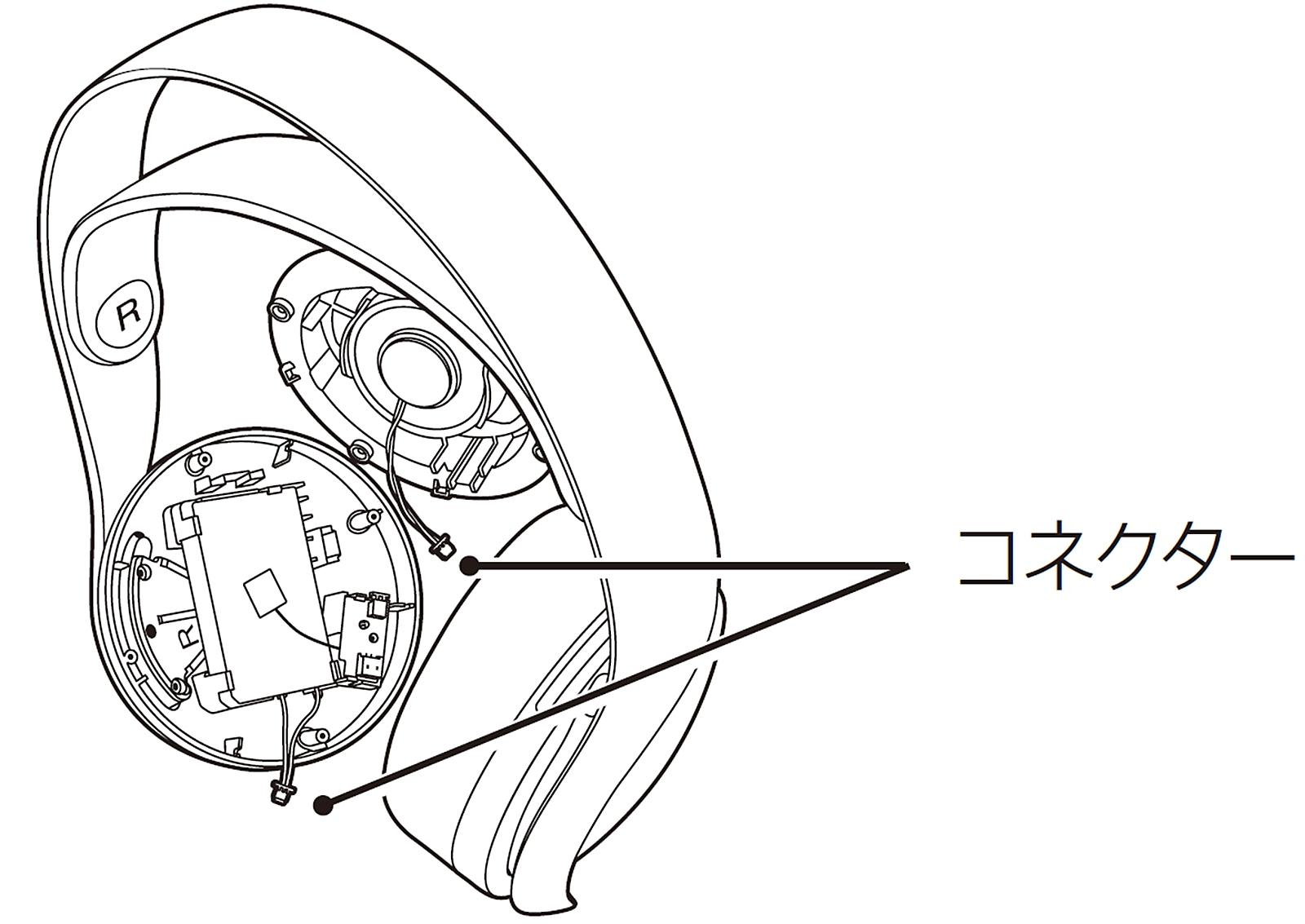 CFI-ZWH1J-image-block-remove-battery-03-ja-jp-28apr21.png