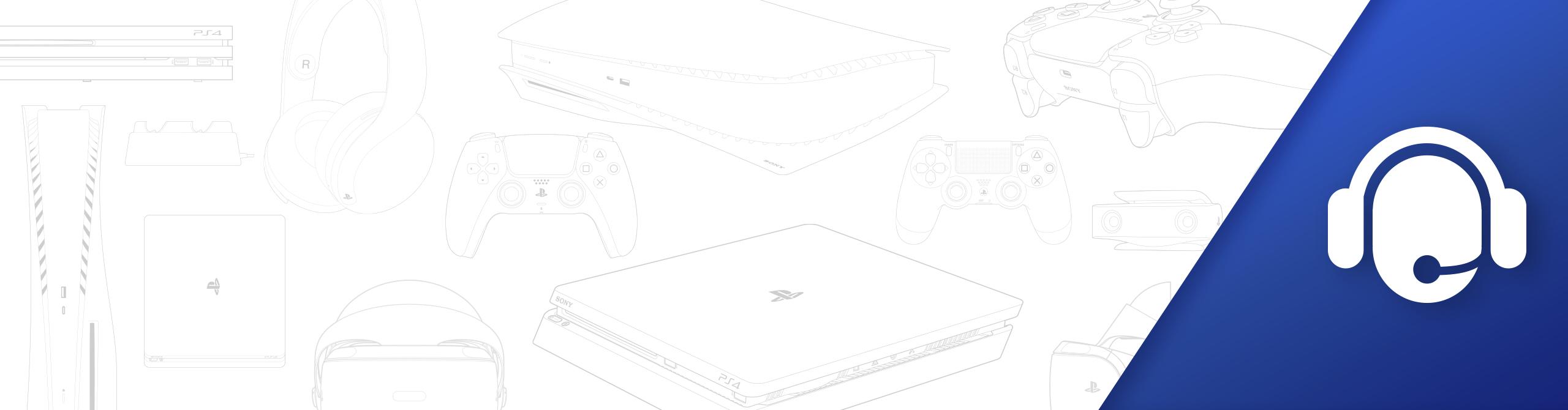 Служба поддержки PlayStation – баннер