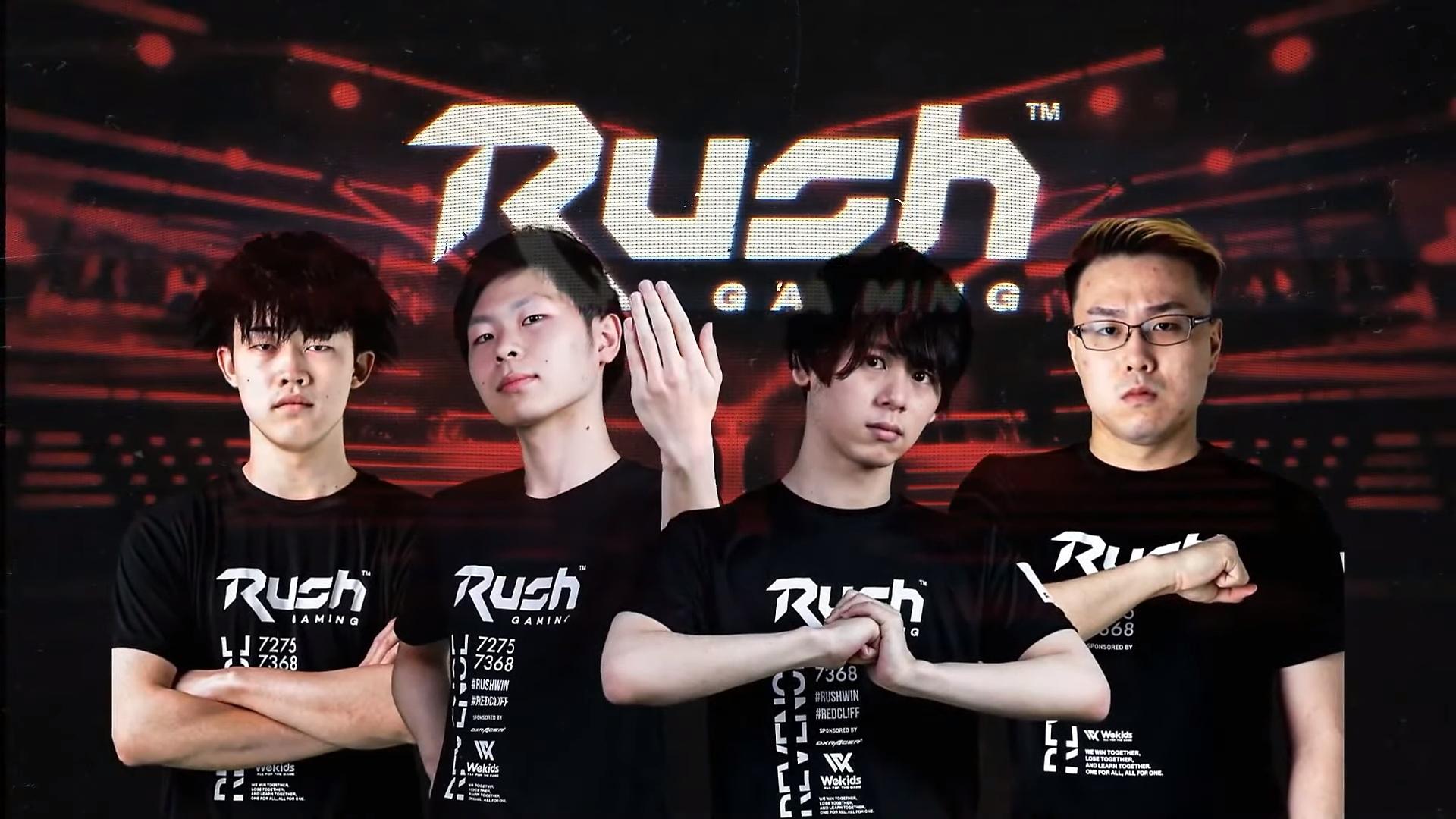 Rush Gaming(ラッシュゲーミング)