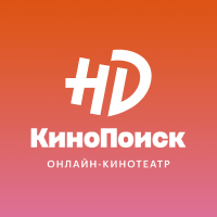 Kinopoisk HD