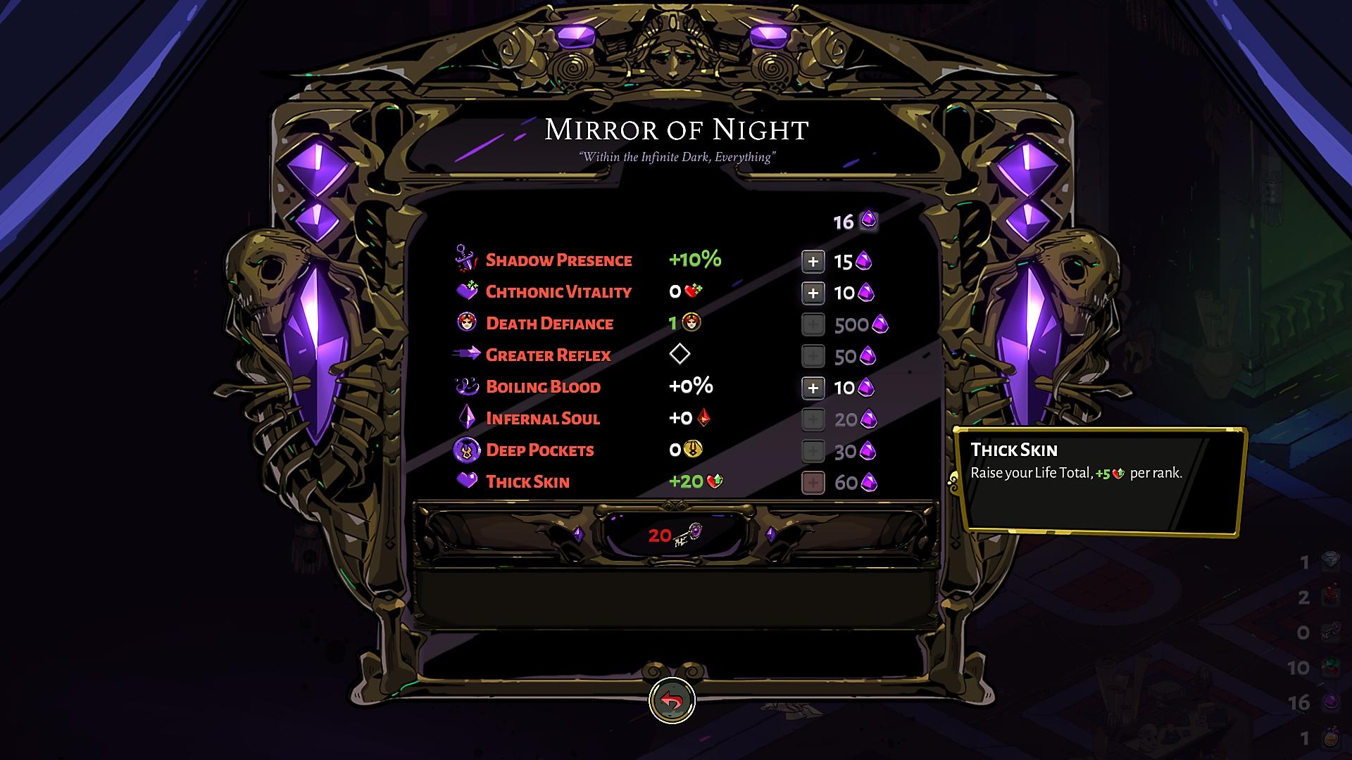 لقطة شاشة Mirror of the night
