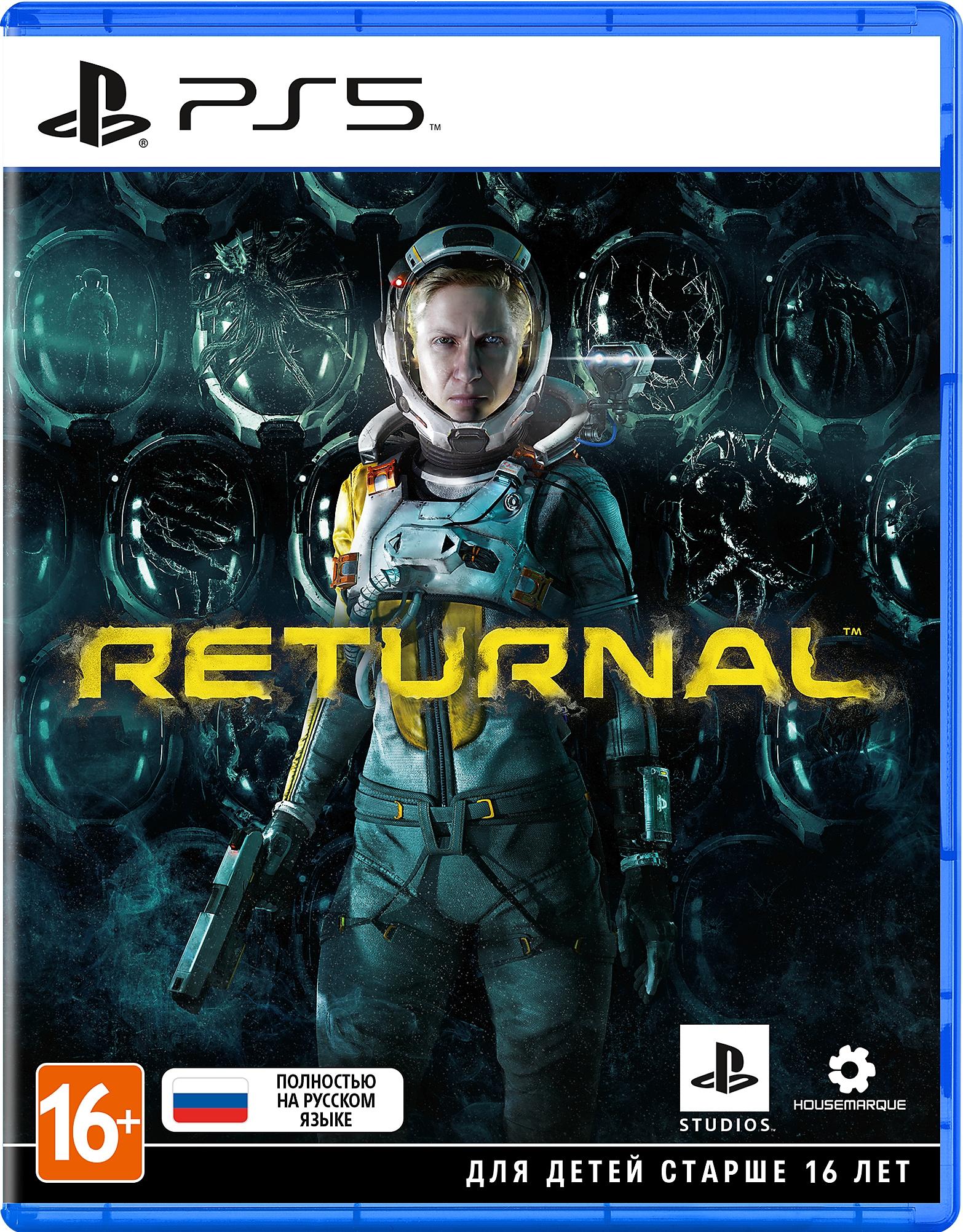Returnal RARS