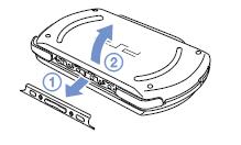 PSP-N1000-image-block-remove-battery-02-ja-jp-20jan21.png