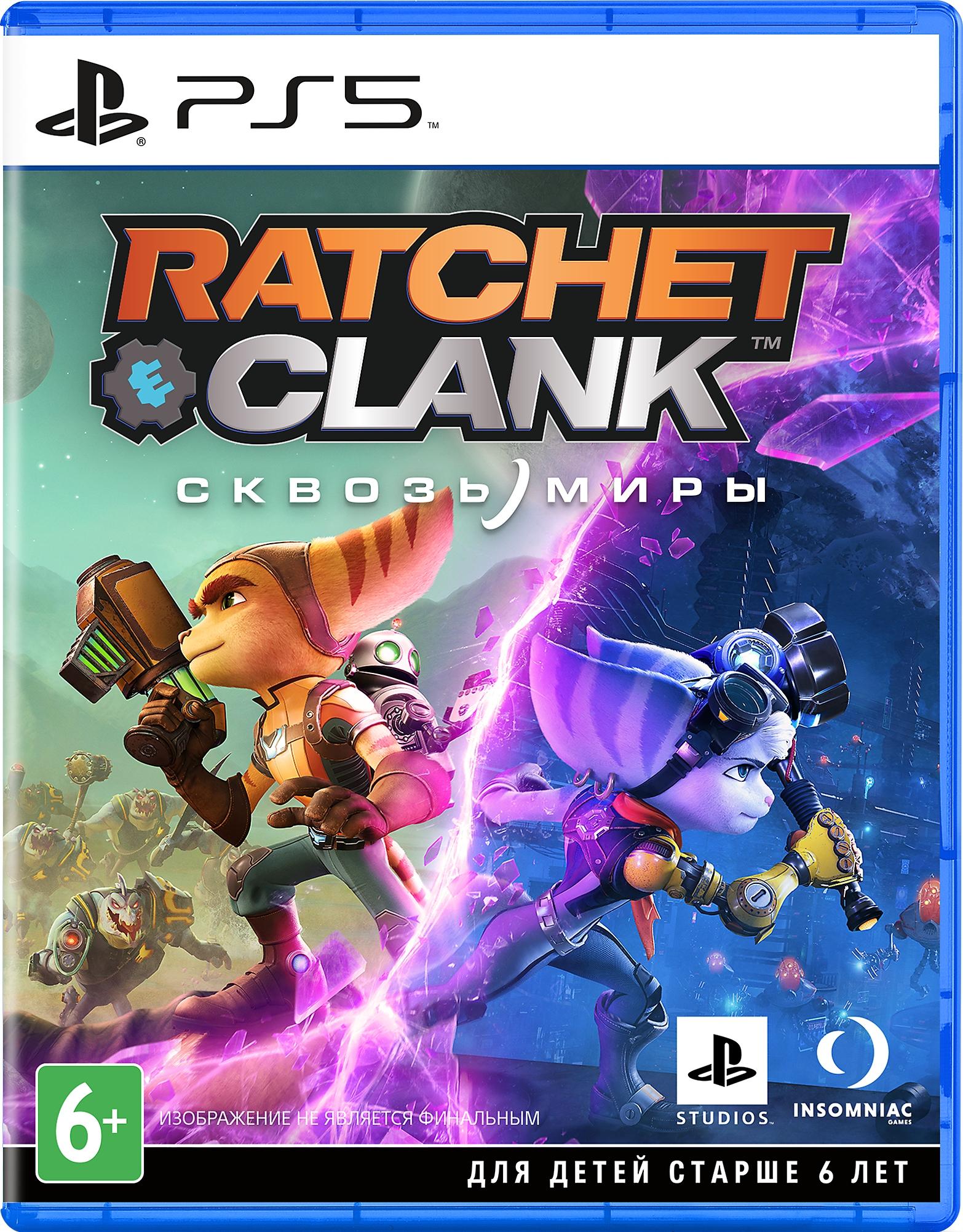 Ratchet & Clank: Сквозь миры
