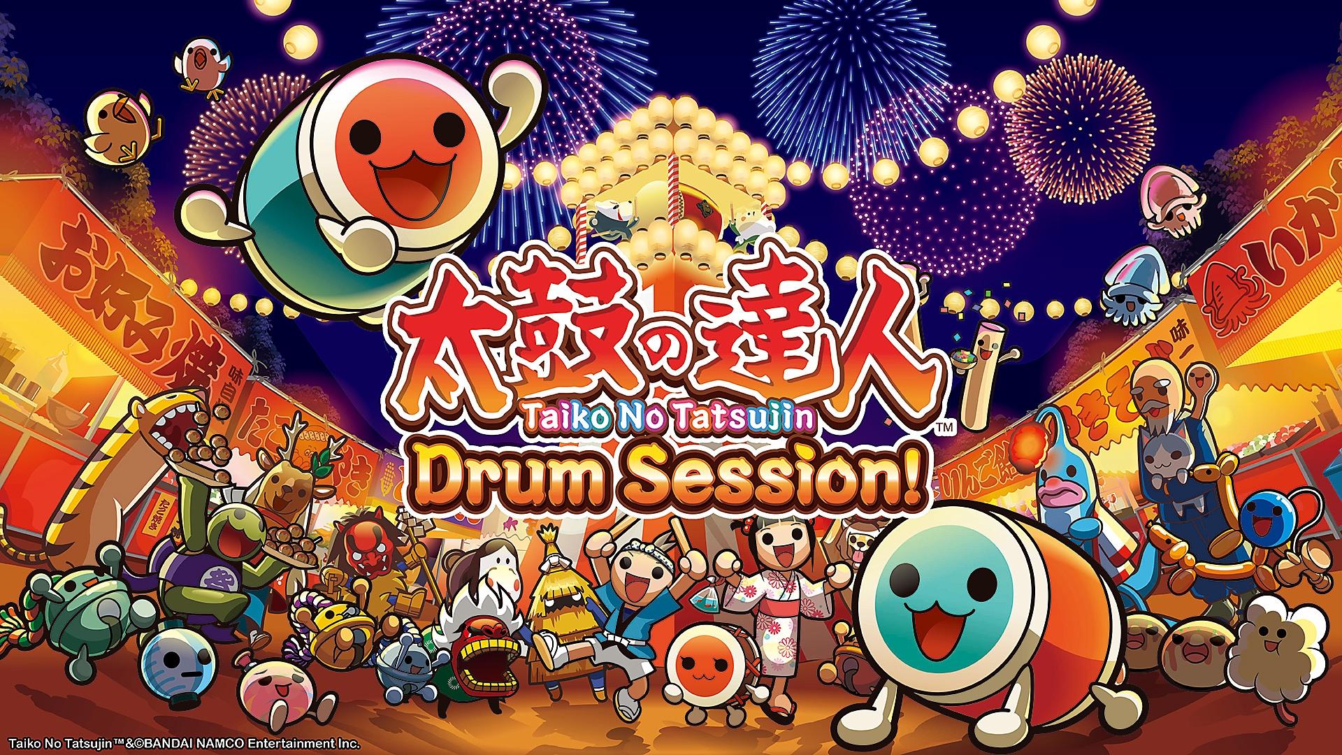 Taiko no Tatsujin: Drum Session! - Announcement Trailer | PS4