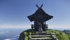 Poradnik do Ghost of Tsushima – podążaj za wiatrem (wideo)