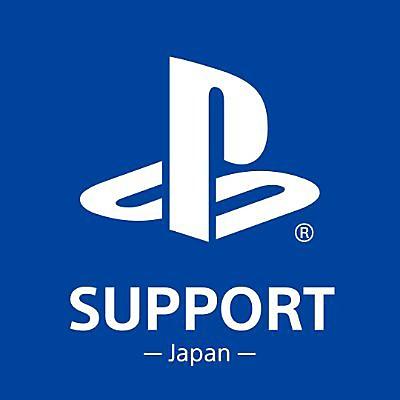 Ask PlayStation JP