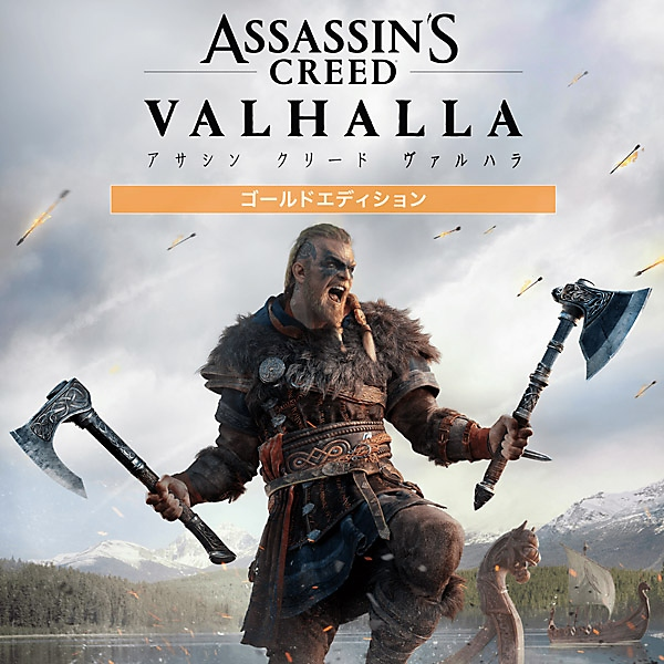 Assassin's Creed Valhalla - Gold Edition Digital Pack Shot