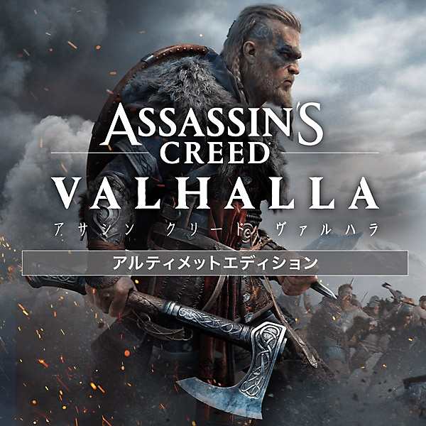 Assassin's Creed Valhalla - Ultimate Edition Digital Pack Shot