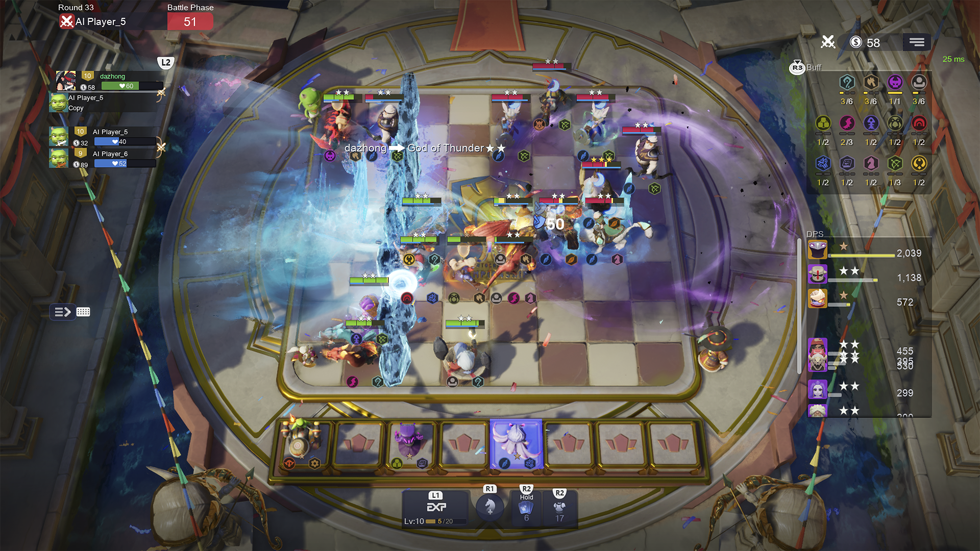 Auto Chess - Captura de pantalla