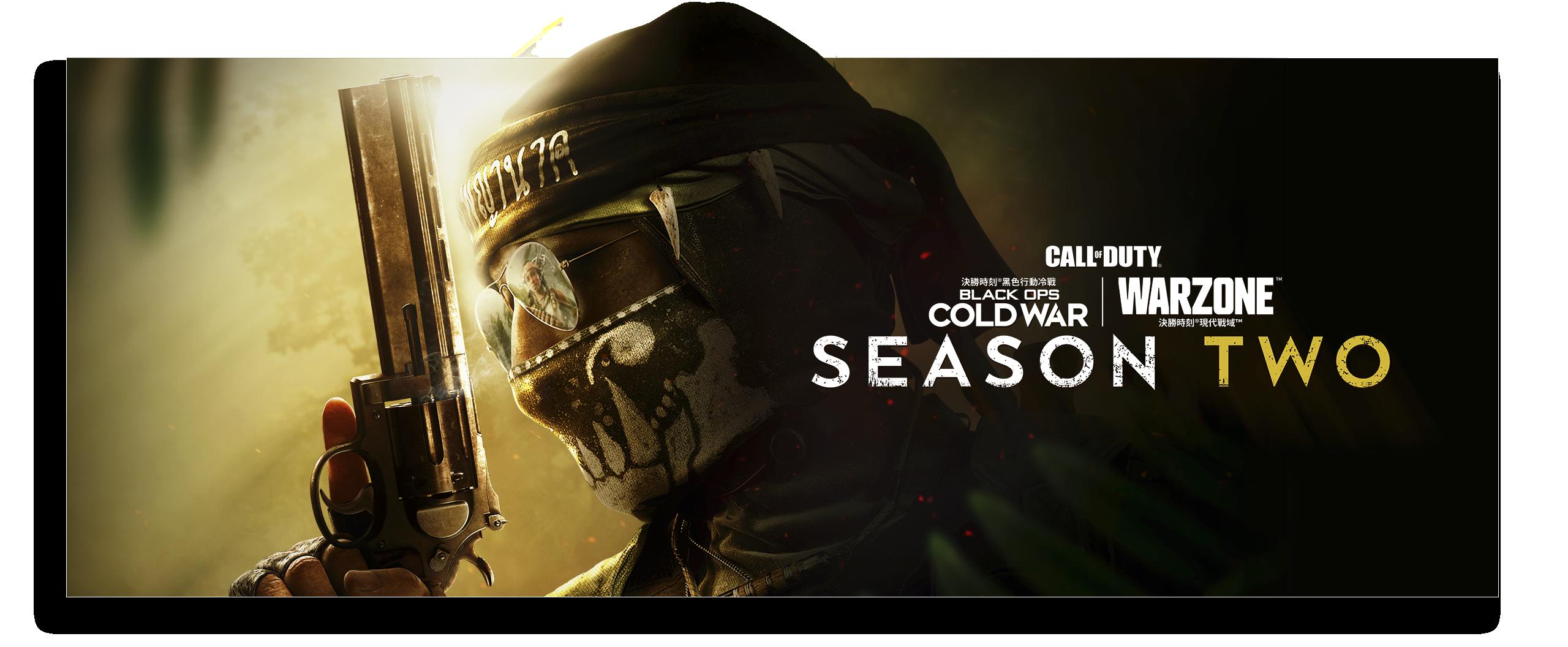 Call of Duty Black Ops Cold War Season 2 image