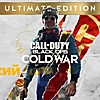 Call of Duty: Black Ops Cold War - Arte de tienda de Ultimate Edition