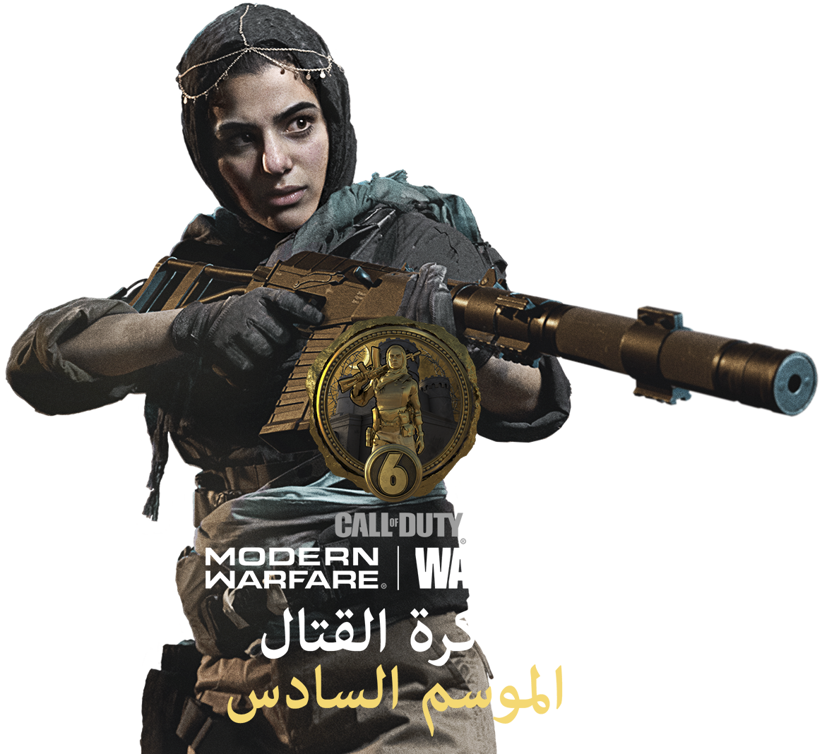 Battlepass للعبة Call of duty Modern Warefare