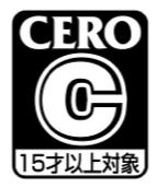 CERO C : 15才以上対象