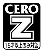CERO Z