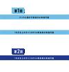 <第1回オープンベータ>デジタル版予約者のみ先行で参加可能:10月9日(金)午前2時~10月11日(日)午前2時/18才以上のすべてのPS4所有者が参加可能:10月11日(日)午前2時~10月13日(火)午前2時 <第2回オープンベータ>10月16日(金)午前2時~10月20日(火)午前2時