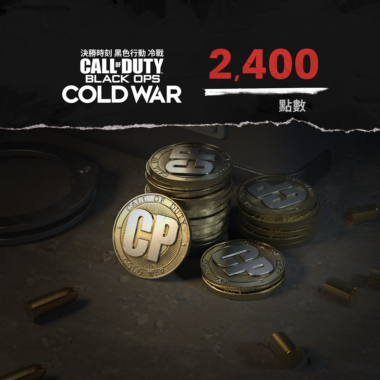 Call of Duty Black Ops Cold War points 2400 packshot