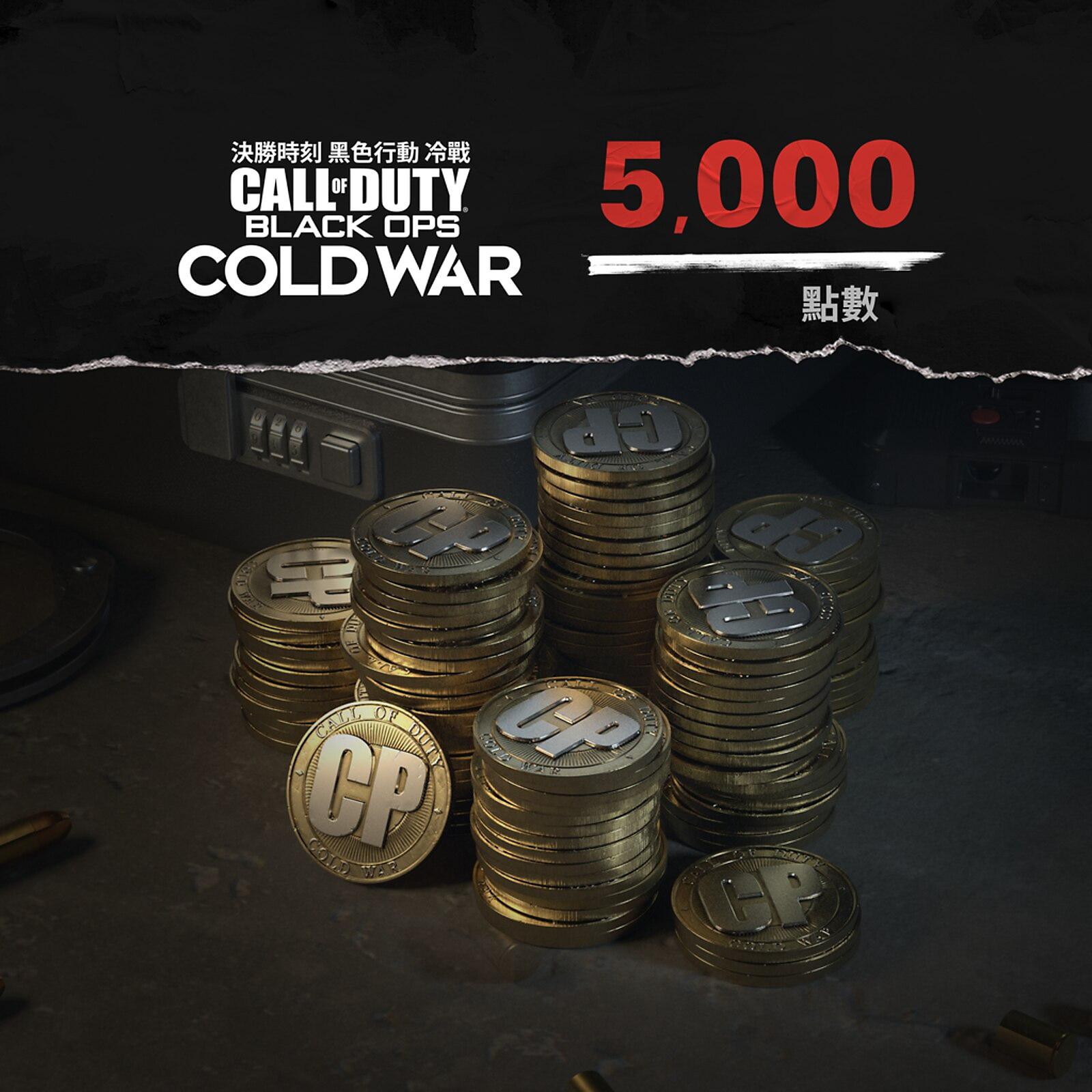 Call of Duty Black Ops Cold War points 5000 packshot