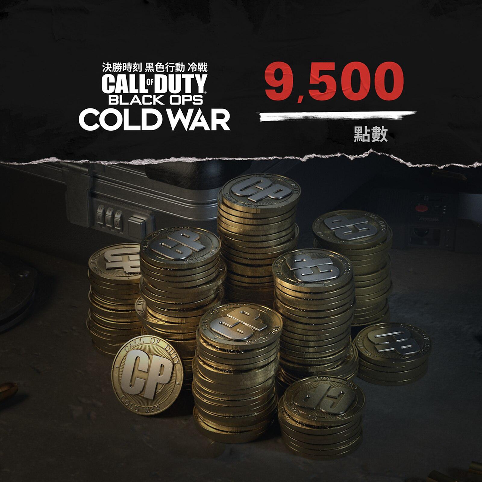 Call of Duty Black Ops Cold War points 9500 packshot