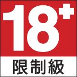 Rating 18