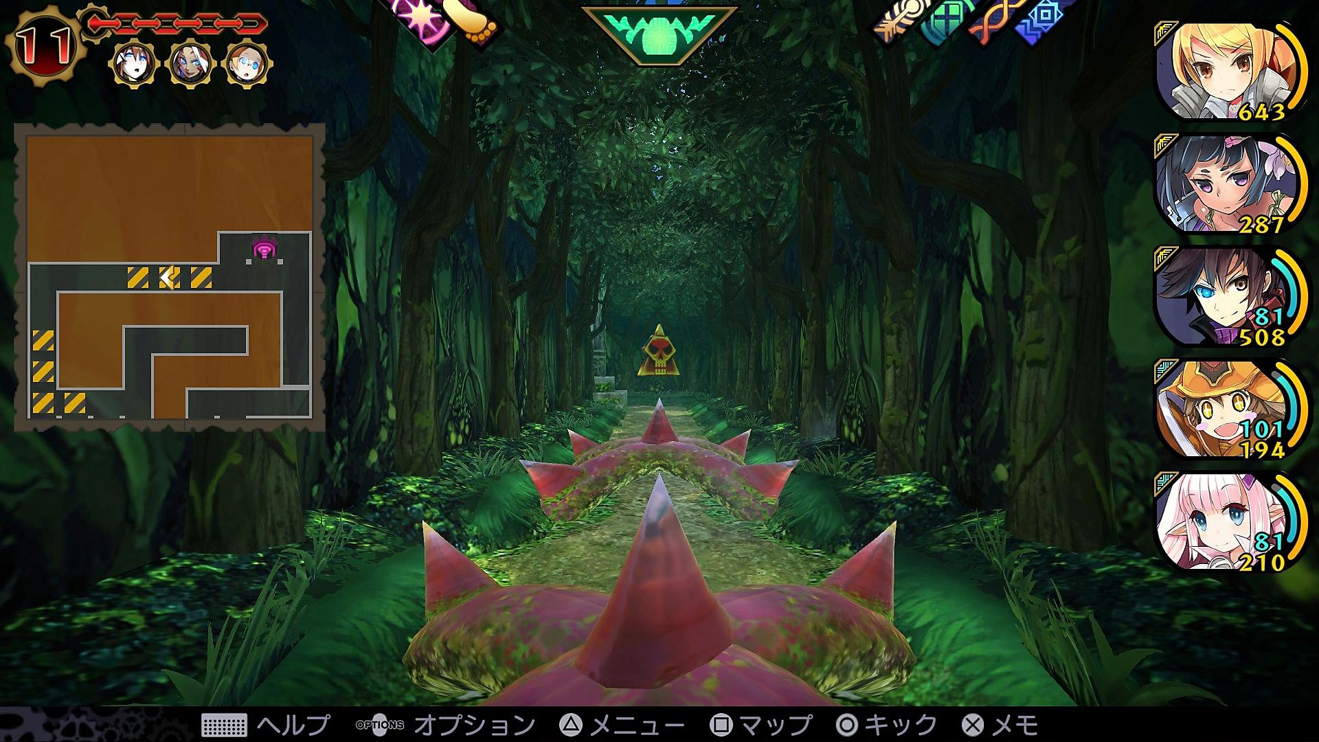 デモンゲイズ エクストラ - Gallery Screenshot 4