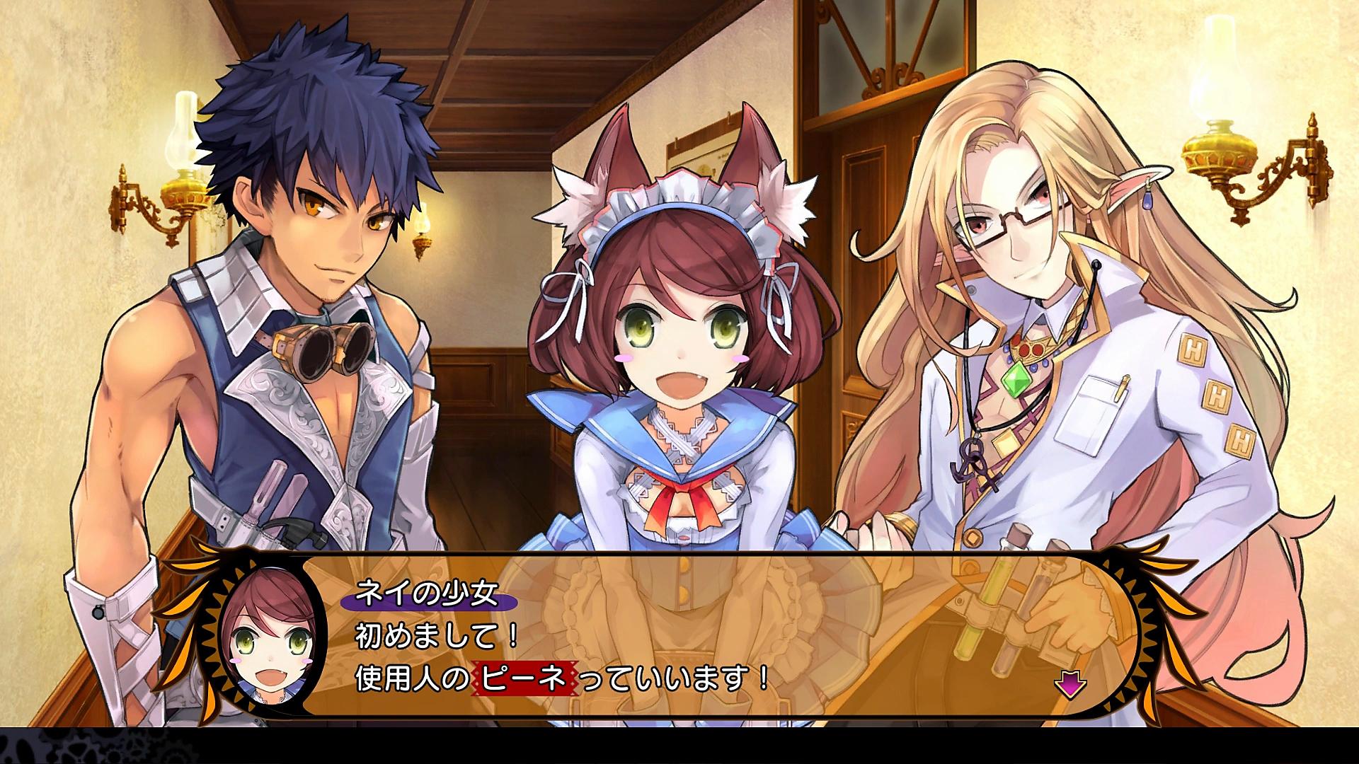デモンゲイズ エクストラ - Gallery Screenshot 5