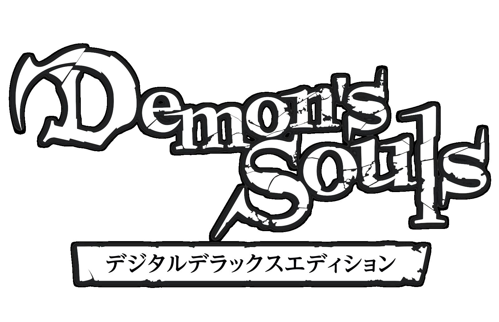 demons souls dde logo