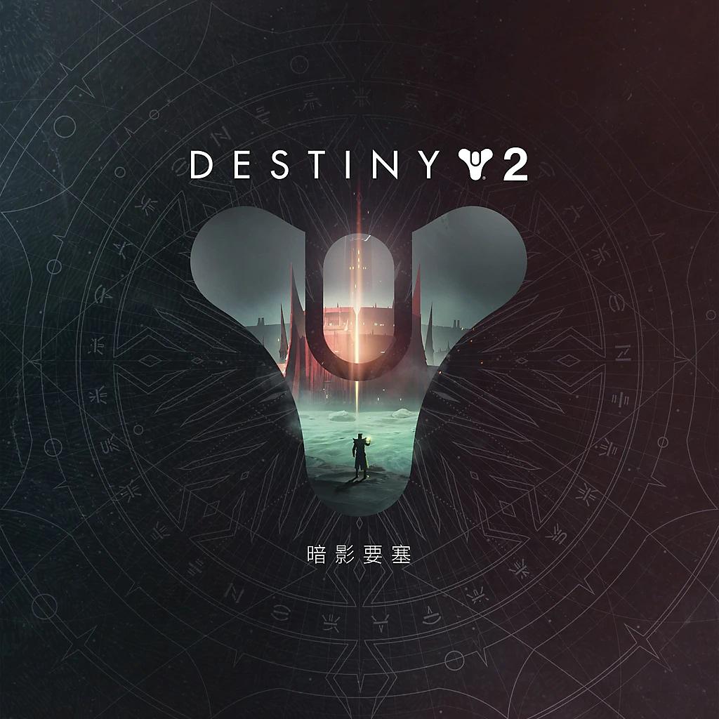 Destiny 2:Shadowkeep - Store Art
