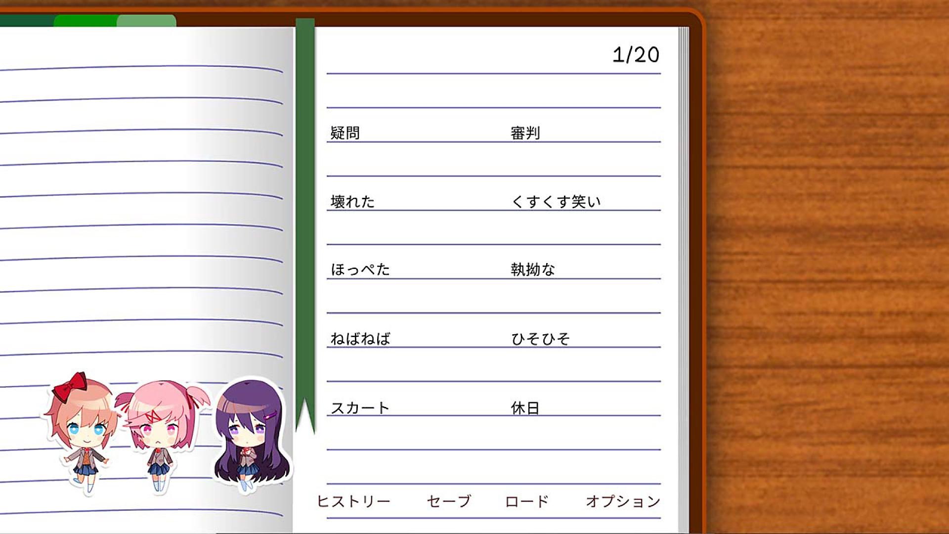 ドキドキ文芸部プラス! - Gallery Screenshot 6
