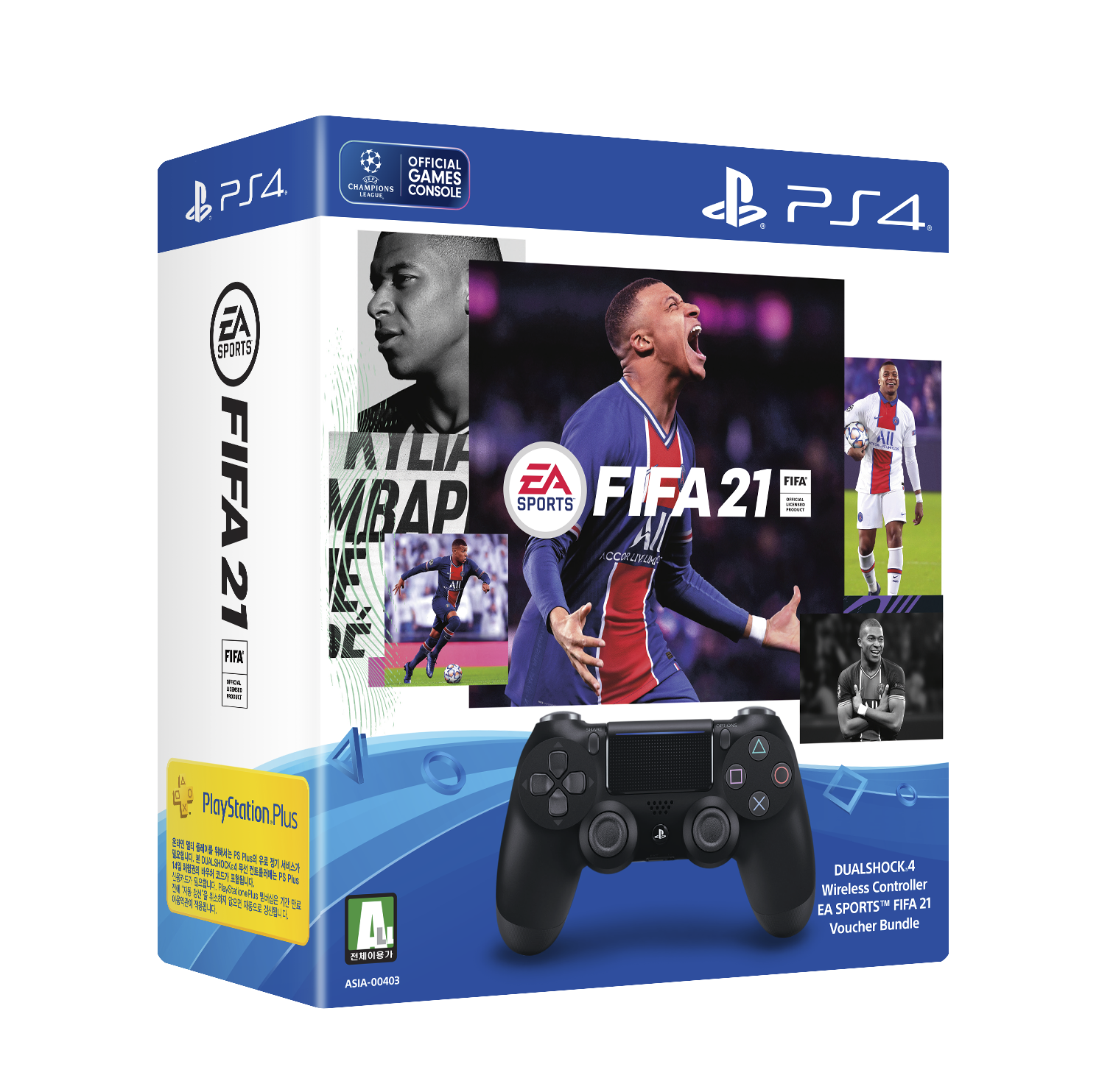 FIFA 21 DS4 번들 이미지