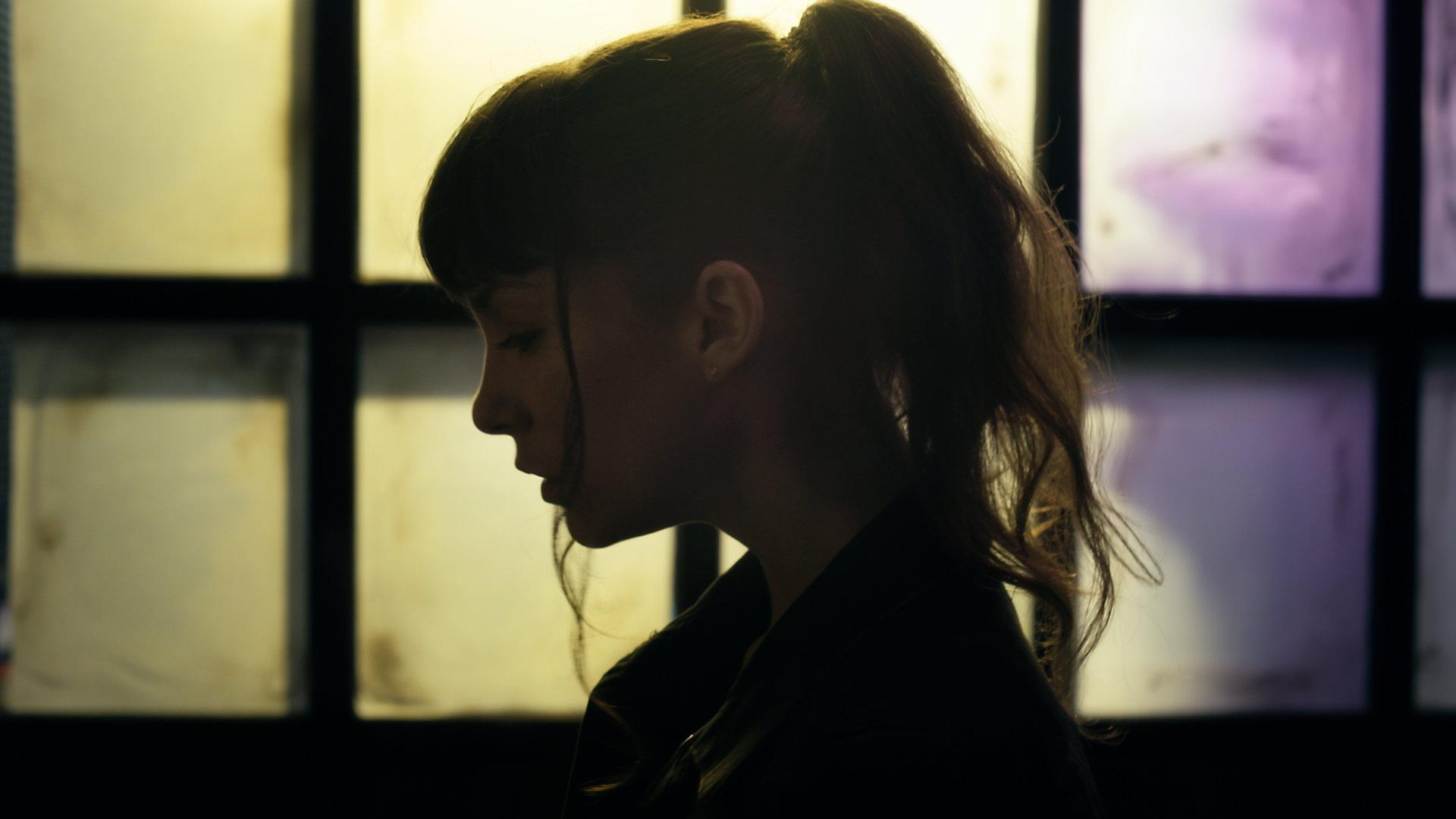 Erica – skärmbild 7