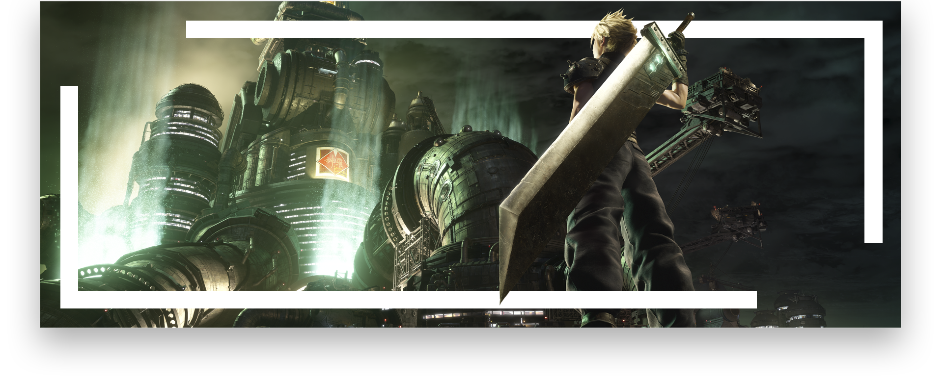 Final Fantasy 7 key art