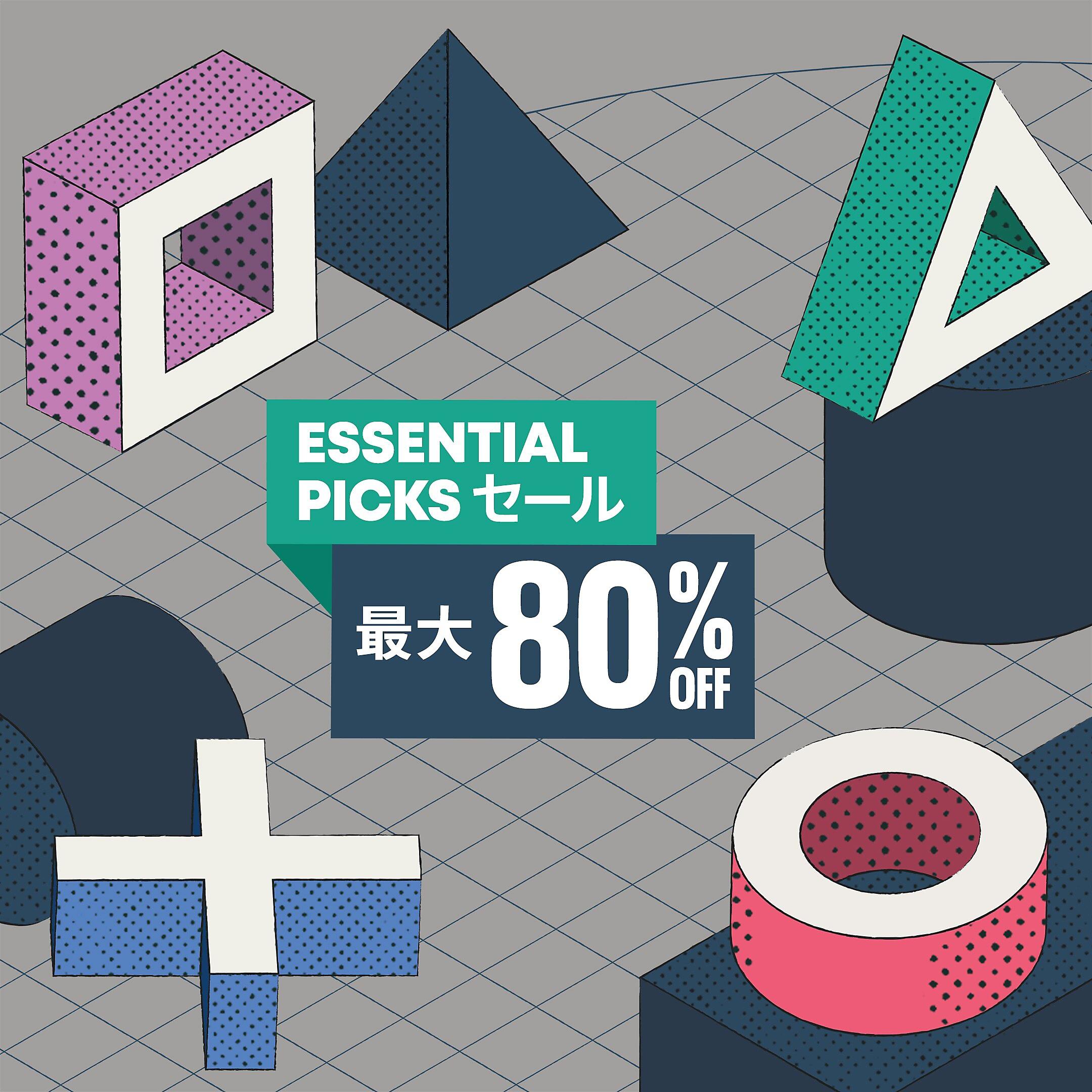 Essential Picks Sale