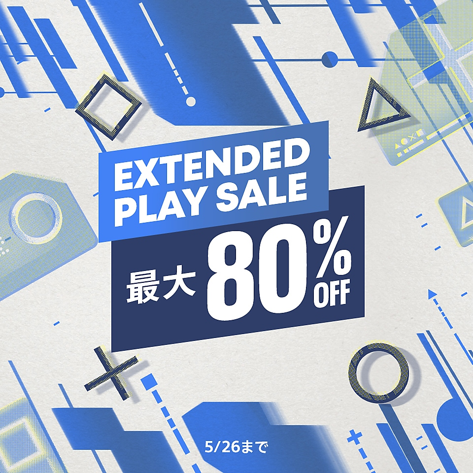 Expanded Play Sale