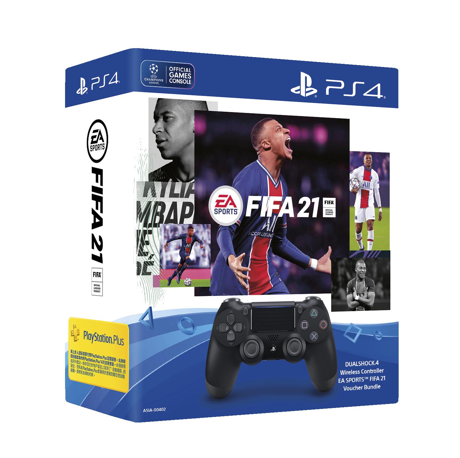 FIFA 21 DS4 组合包图像