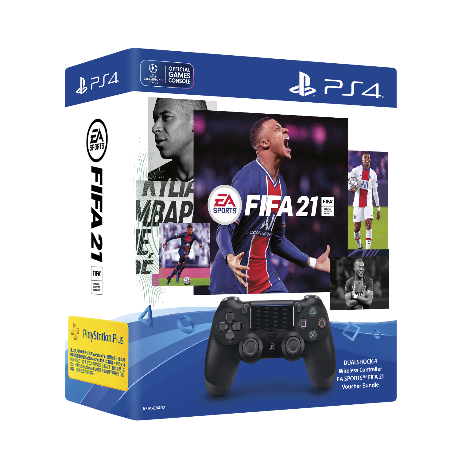 FIFA 21 DS4 組合包影像