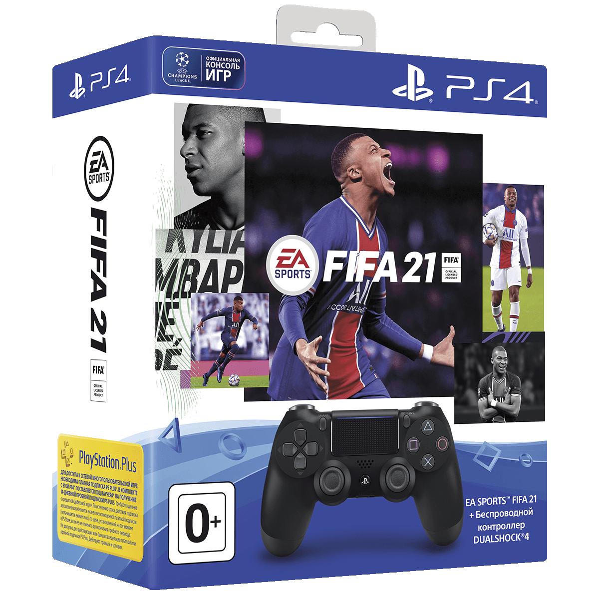 DS4 в стиле FIFA 21 – изображение комплекта