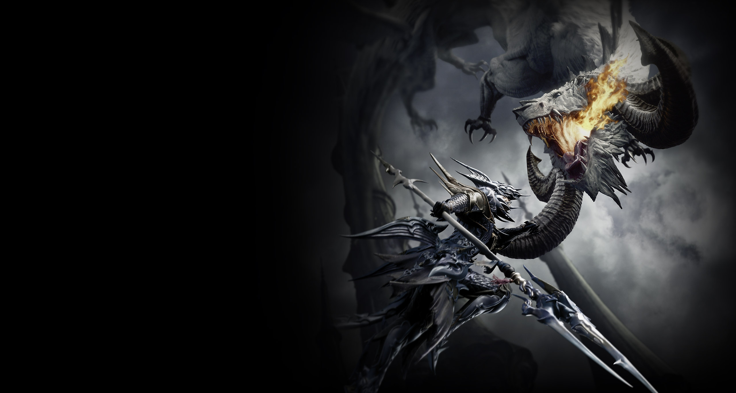 Extension n°1 : Heavensward