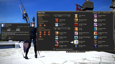 Final Fantasy XIV Online - PS5 Open Beta Gallery Screenshot 2