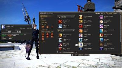 ファイナルファンタジーXIV オンライン - PS5オープンベータ ギャラリー スクリーンショット2