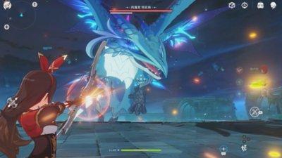 Genshin Impact - Gallery Image 5