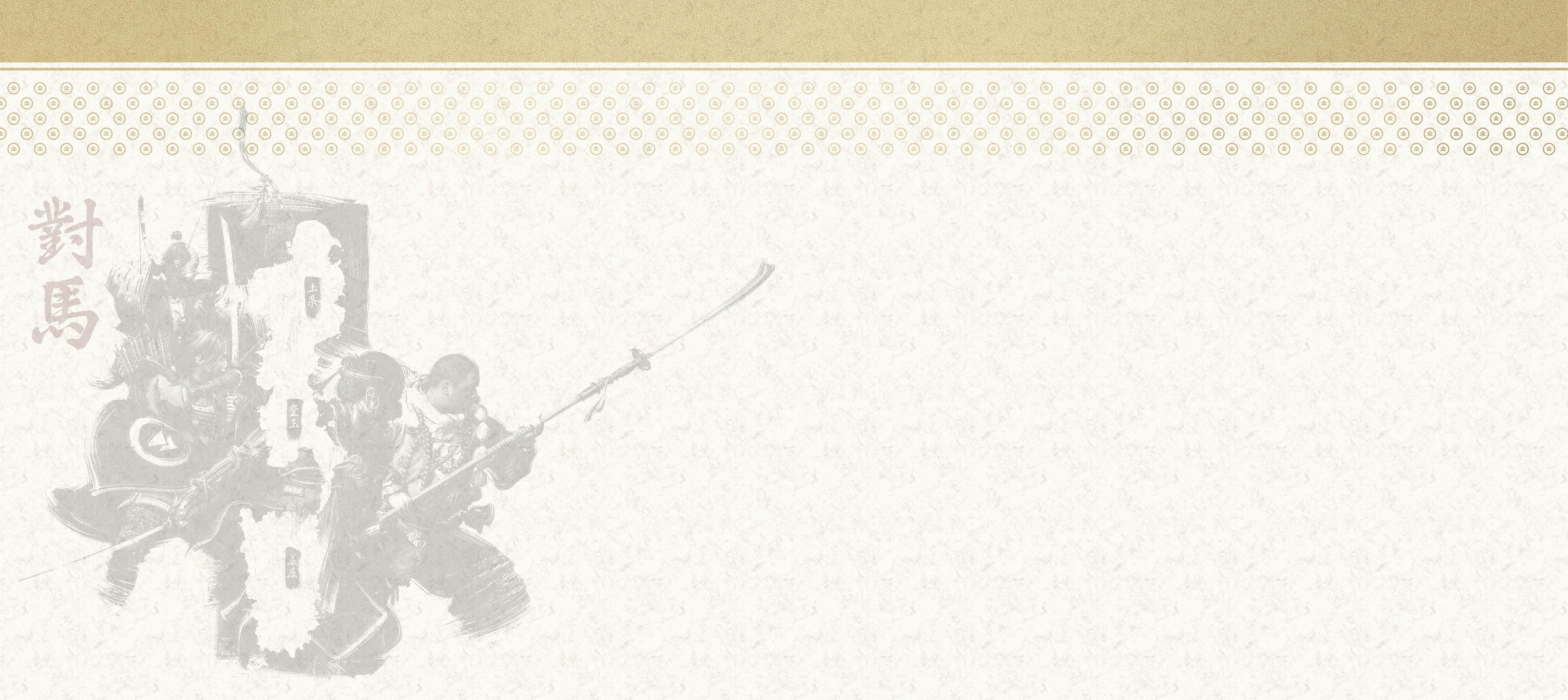 خلفية شبح تسوشيما