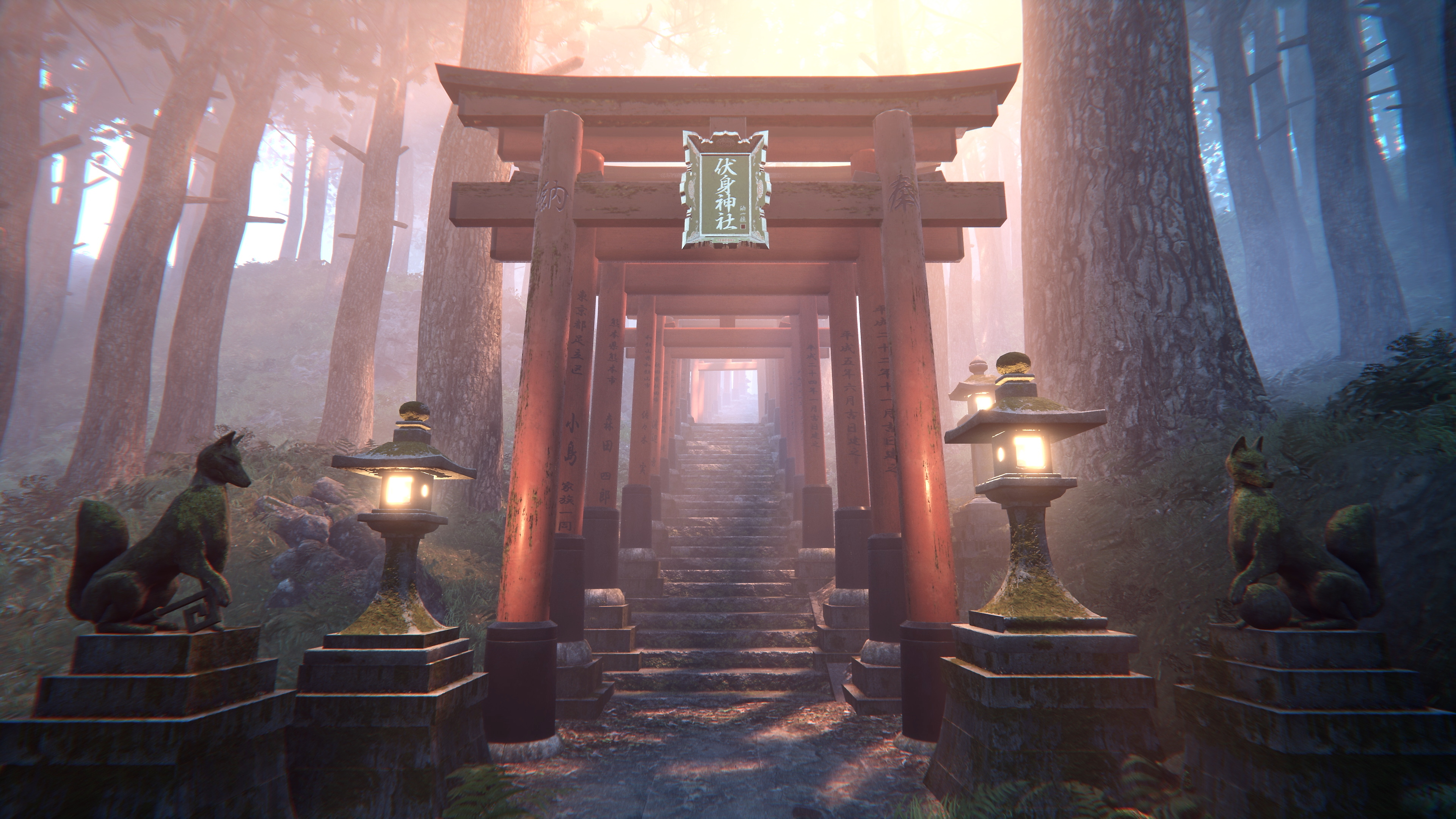 Ghostwire: Tokyo captura de pantalla