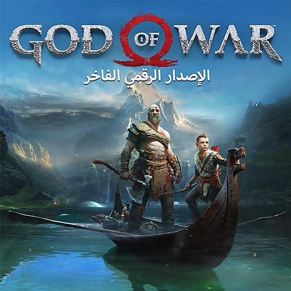لعبة God of War على PS4