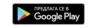 FIFA ultimate team --бутон google play store