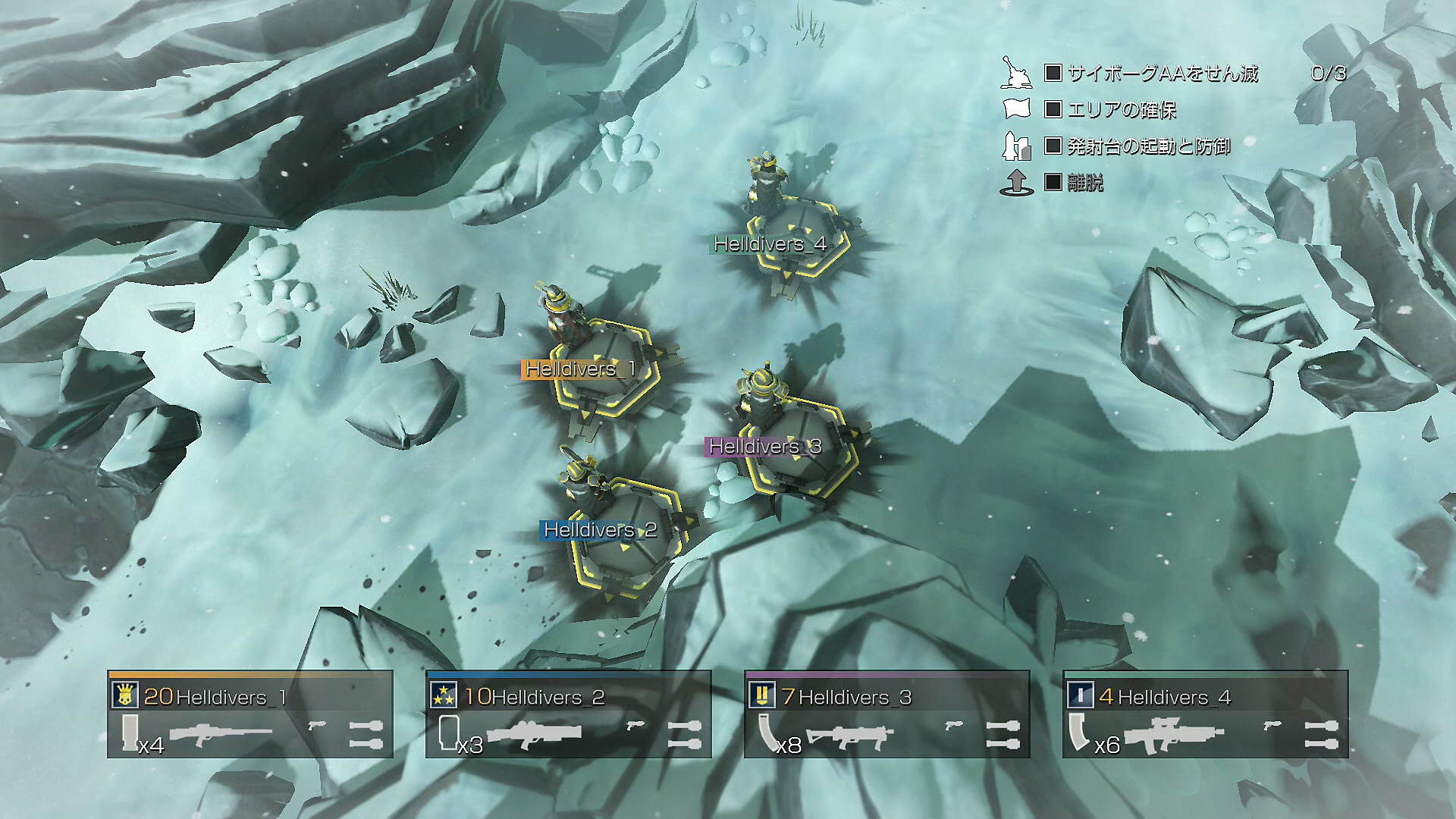 HELLDIVERS - Gallery Screenshot 3