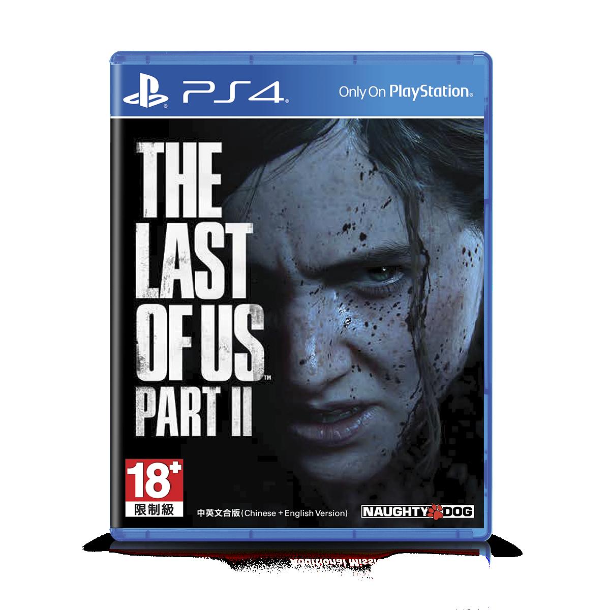 The Last of Us™ Part II